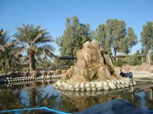 al-areen-wildlife-park
