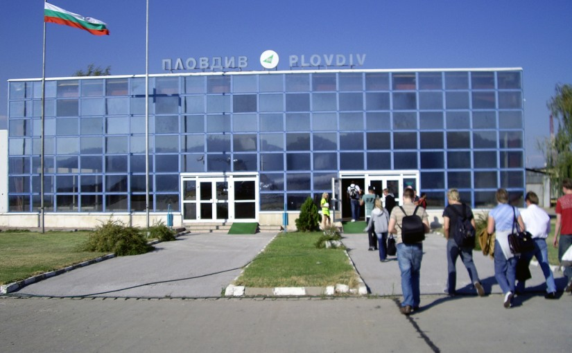 plovdiv-airport