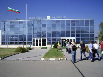 plovdiv-airport
